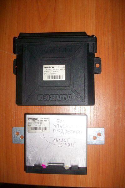 unitate de control pentru DAF XF CF autotractor