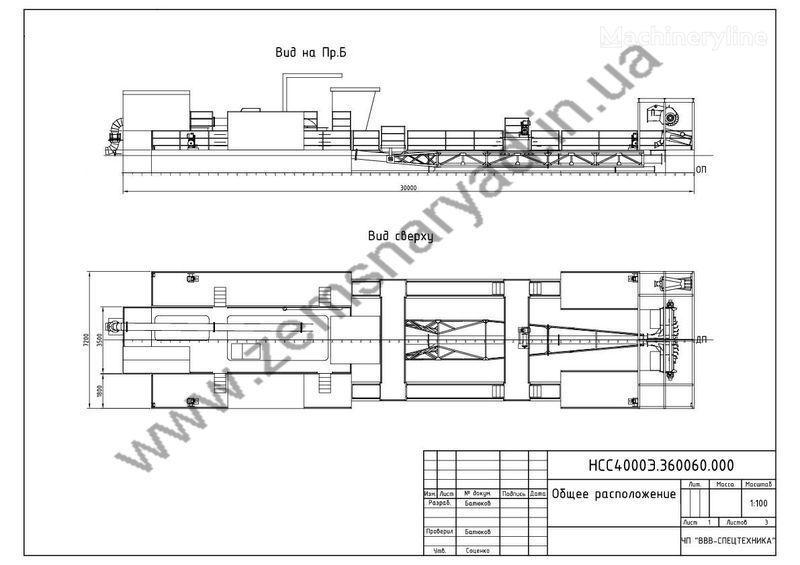 NSS Zemsnaryad NSS 4500/70-F excavator plutitor nou