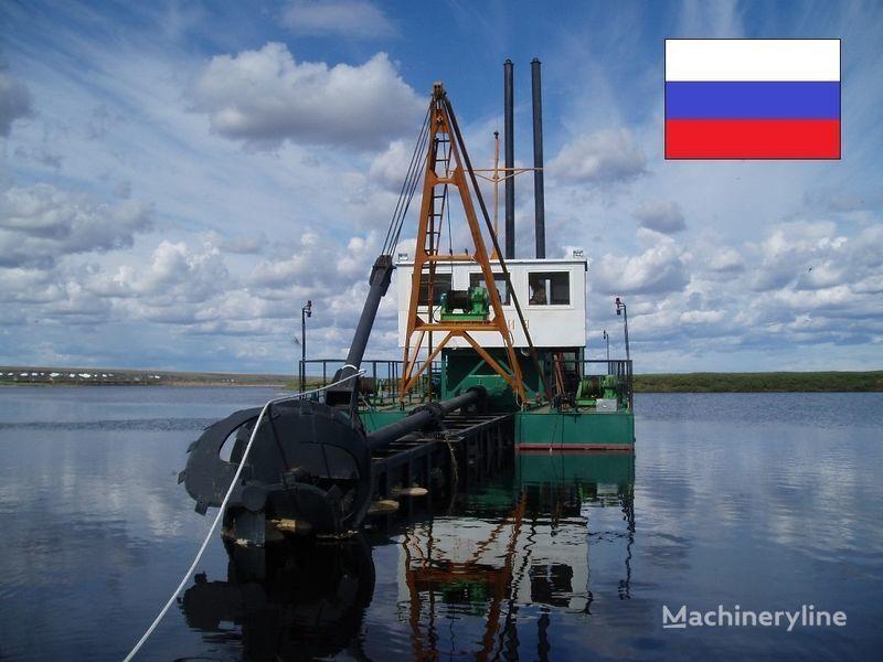 Zemsnaryad LS-27M6 1400 FR excavator plutitor nou
