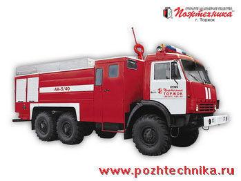 KAMAZ AA-5/40     mașină de pompieri
