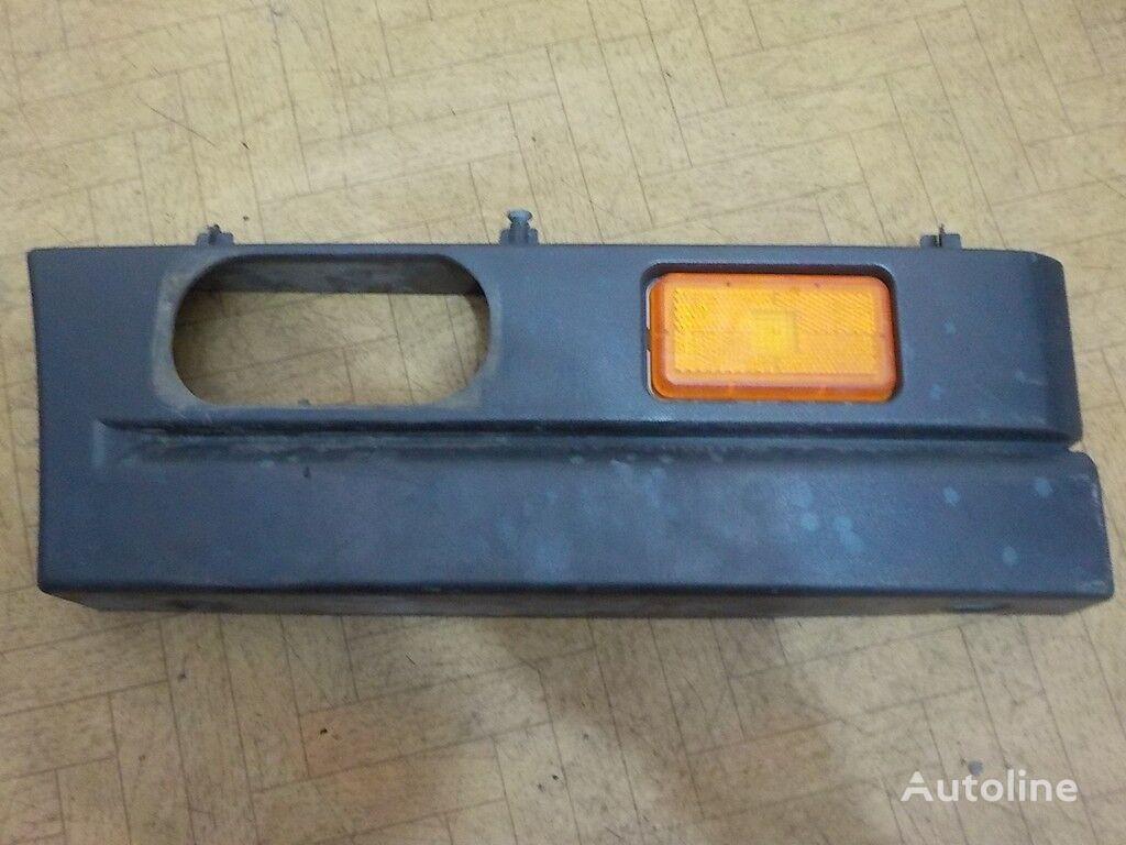 Nakladka radiatora LH Volvo componentă de fixare pentru camion