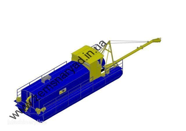 NSS 1600/25-1 zemsnaryad excavator plutitor nou