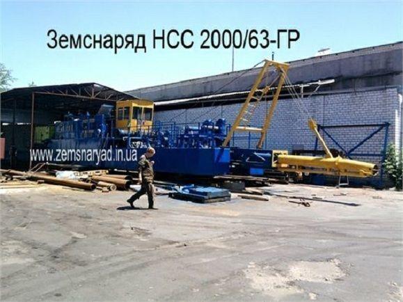 NSS 2000/50-GR excavator plutitor