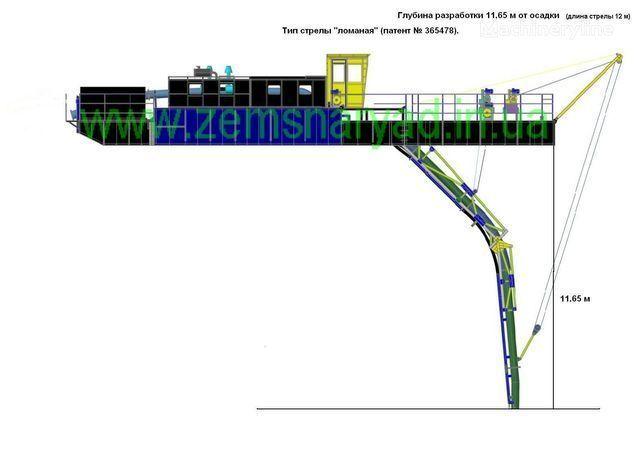 NSS Zemsnaryad 2000/63-GR excavator plutitor nou