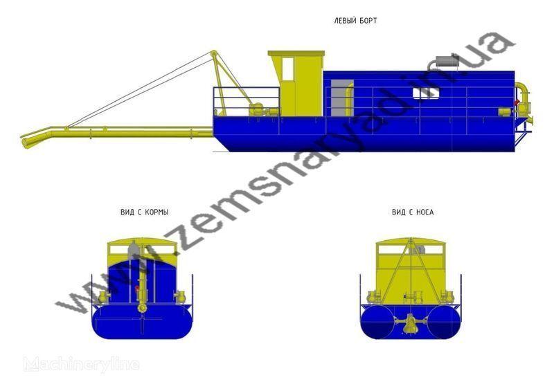 NSS Zemsnaryad NSS 1600/25-1 excavator plutitor nou