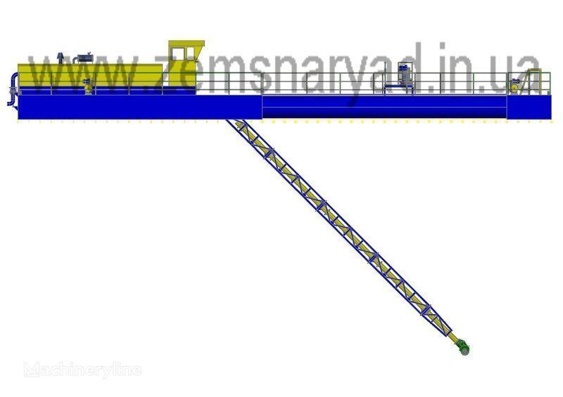 NSS Zemsnaryad NSS 1600/25-F-K excavator plutitor nou