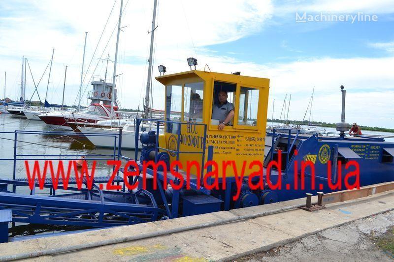 NSS Zemsnaryad NSS 400/20-F-GR-K excavator plutitor nou
