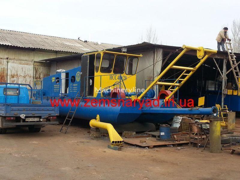 NSS Zemsnaryad NSS 400/20 v nalichii excavator plutitor