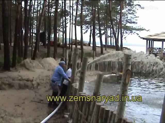 Mini NSS 60/23-E-GR excavator plutitor nou