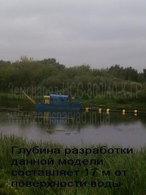 NSS excavator plutitor nou