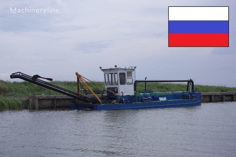 Zemsnaryad LS-27M1 800/40 GR excavator plutitor