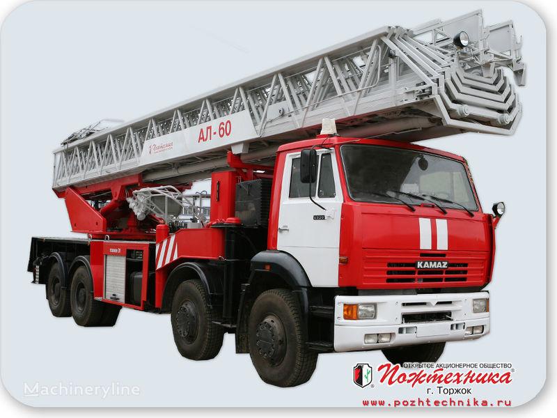 KAMAZ AL-60 autoscara
