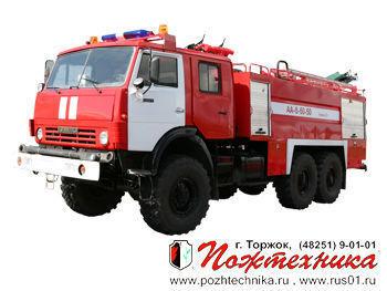 KAMAZ AA 8,0/60-50/3 pozharnyy aerodromnyy avtomobil autospecială de pompieri la aeroport