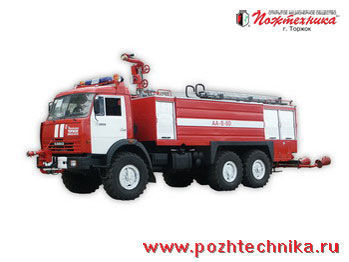 KAMAZ AA-8/60    autospeciala de stins incendii cisternă