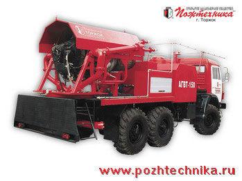 KAMAZ  AGVT-150 Avtomobil gazovogo tusheniya    autospeciala de stins incendii cisternă