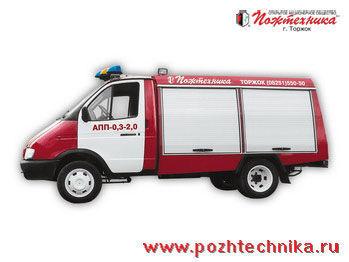 GAZ APP-0,3-2,0 Avtomobil pervoy pomoshchi mașină de pompieri