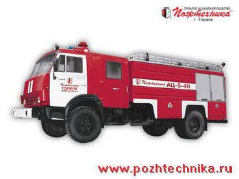 KAMAZ AC-5-40 mașină de pompieri