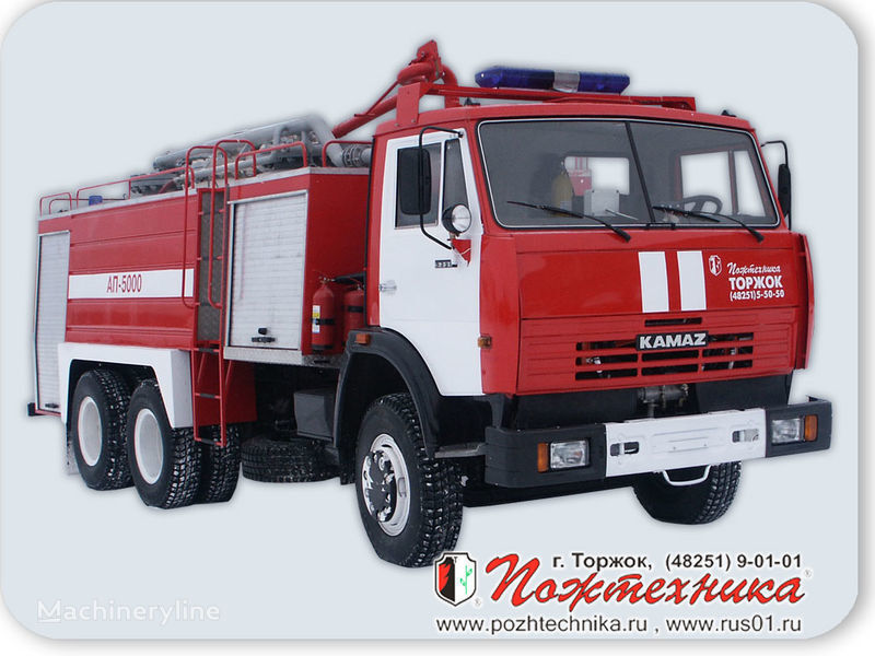 KAMAZ AP-5000 Avtomobil poroshkovogo tusheniya mașină de pompieri