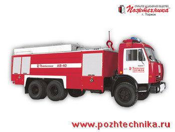 KAMAZ AV-40 Avtomobil vozdushno-pennogo tusheniya mașină de pompieri