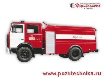 MAZ AC-5-40    mașină de pompieri