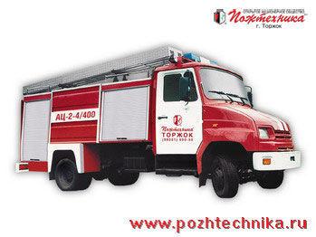 ZIL AC-2-4/400   mașină de pompieri